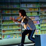Agenda / «Super Premium Soft Double Vanilla Rich»  Texte et mise en scène : Toshiki Okada à la Maison de la Culture du Japon