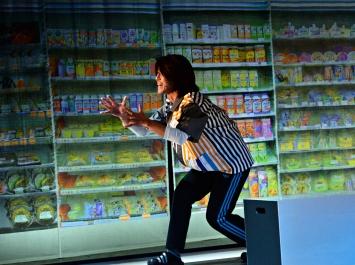 super_premium_maison_culture_japon