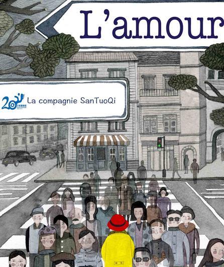 visuel_amour