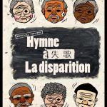 """<strong><span style=""""font-family: Futura; line-height: 30px;"""">«Coup d'oeil sur le Festival OFF d'Avignon #5: Les spectacles chinois (n°1)»</span></strong>"""