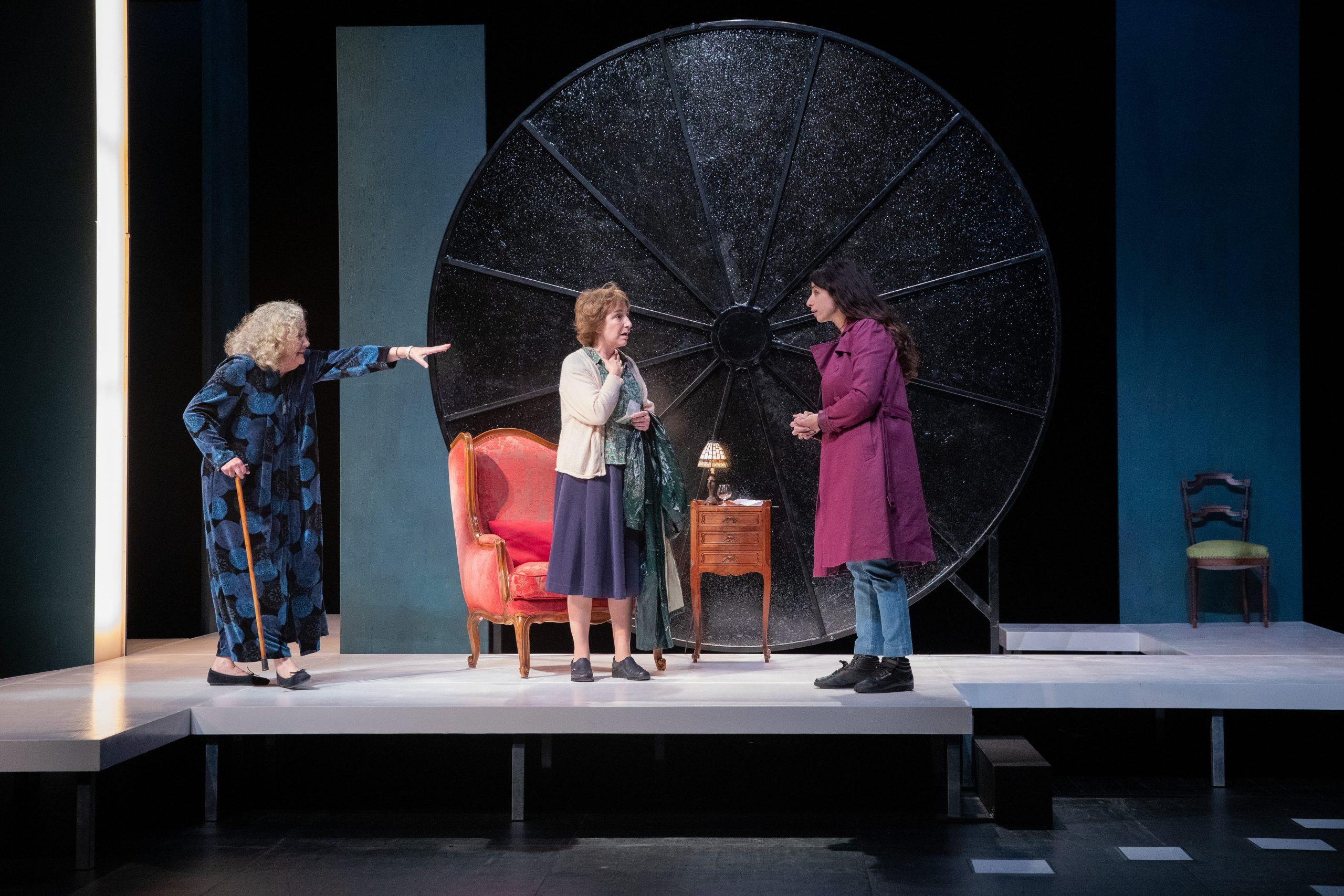 TROIS FEMMES (Catherine Anne 2019)